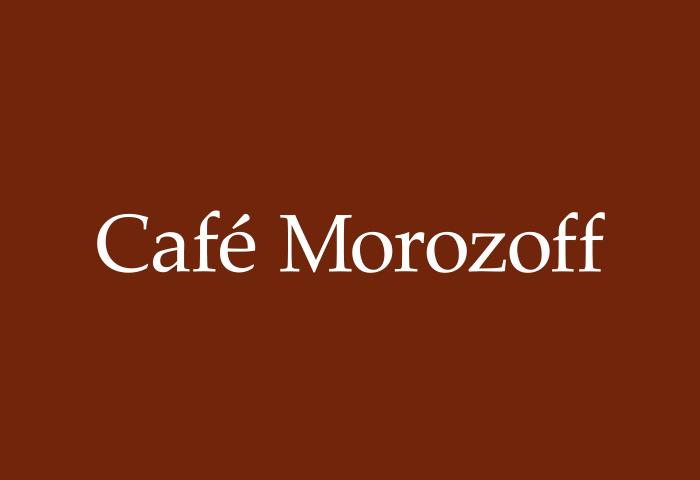 カフェ モロゾフ