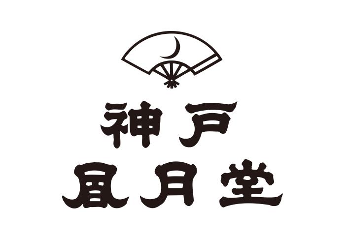神戸凮月堂