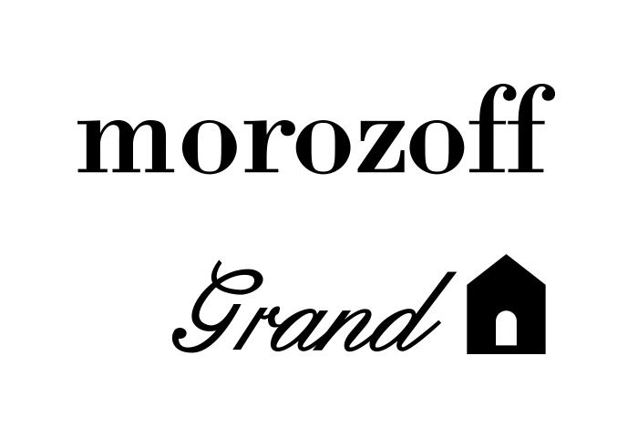 モロゾフ グラン