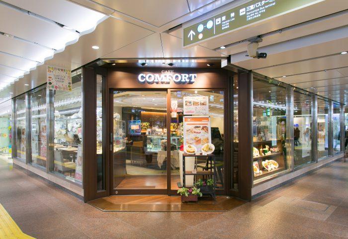 Cafe Comfort