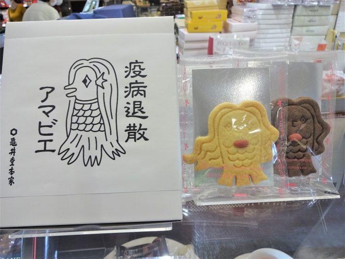 やはり神戸土産には、伝統の味「瓦せんべい・瓦まんじゅう」