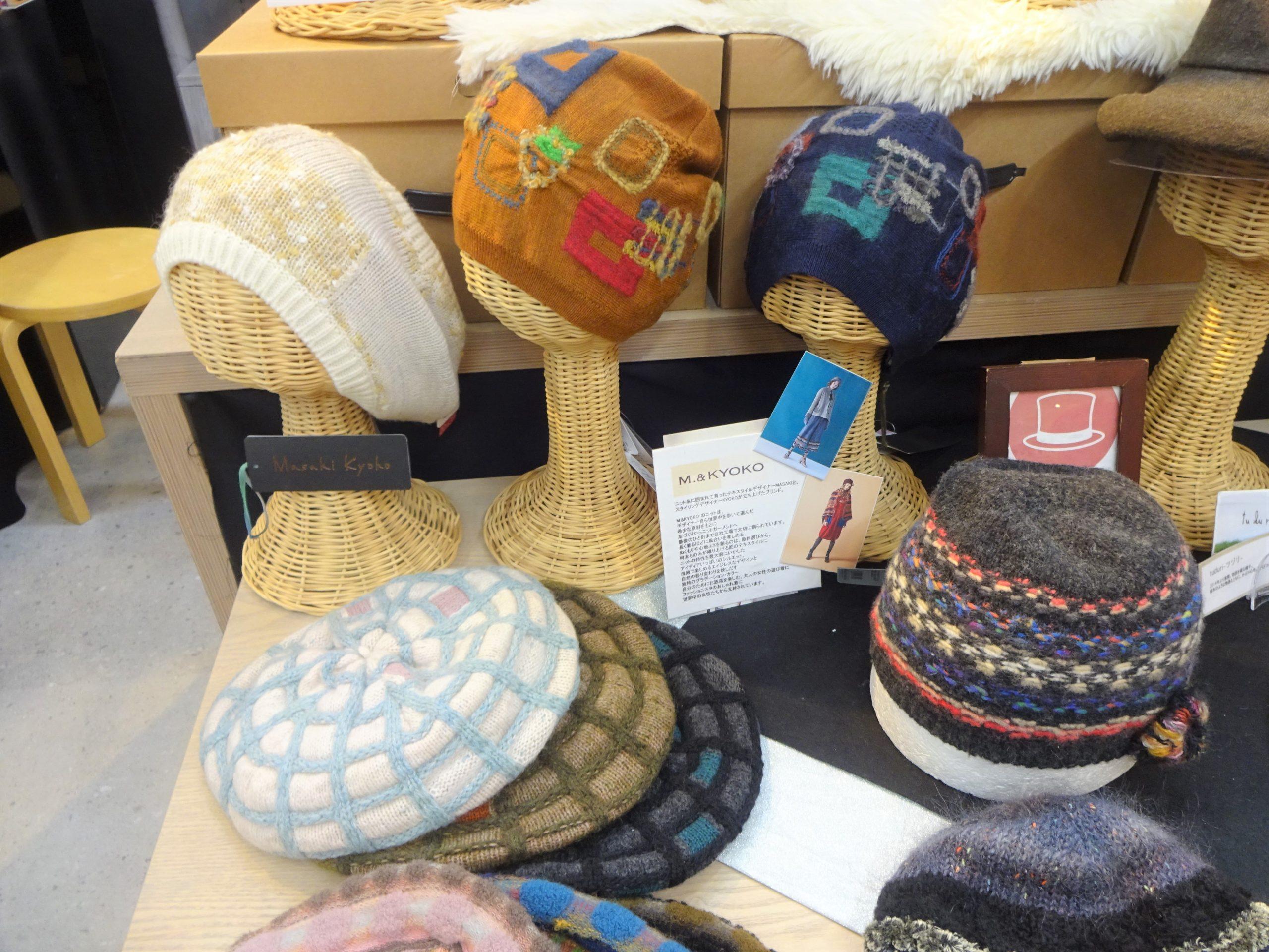 寒さ対策は帽子も大役立ち!