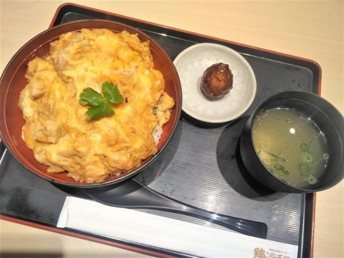 上品な味わい【名古屋コーチン親子丼】