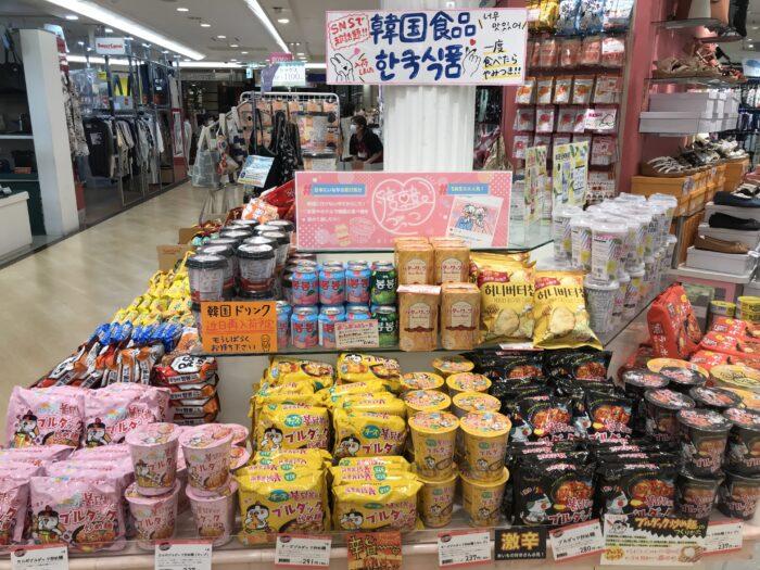大人気❕韓国食品