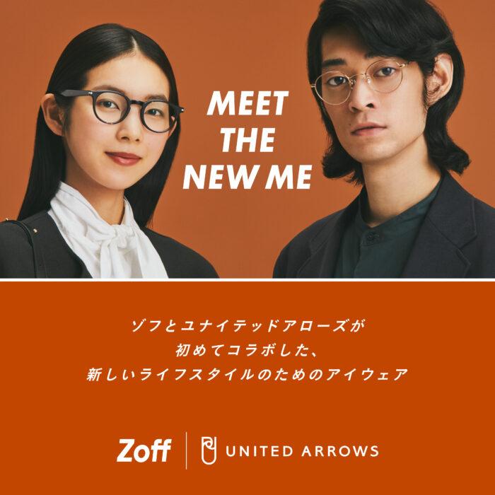 Zoff|UNITED ARROWS👓