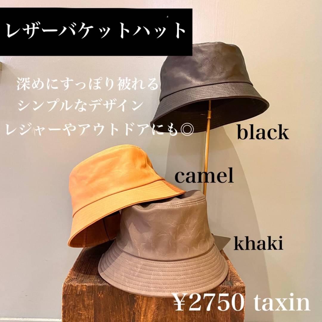 秋冬帽子🍂